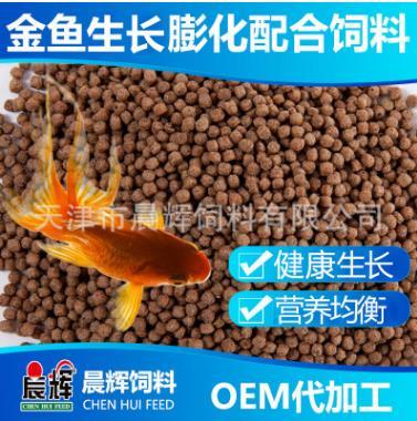 厂家批发 金鱼williamhil登录小颗粒观赏鱼鱼食鱼粮20kg