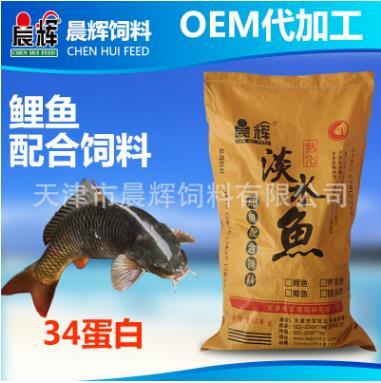 鲤鱼williamhil登录配合williamhil登录颗粒 34蛋白水产williamhil登录 工厂批发