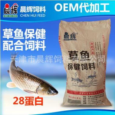 淡水鱼williamhil登录 草鱼保健配合williamhil登录28蛋白 水产颗粒williamhil登录 厂家批发