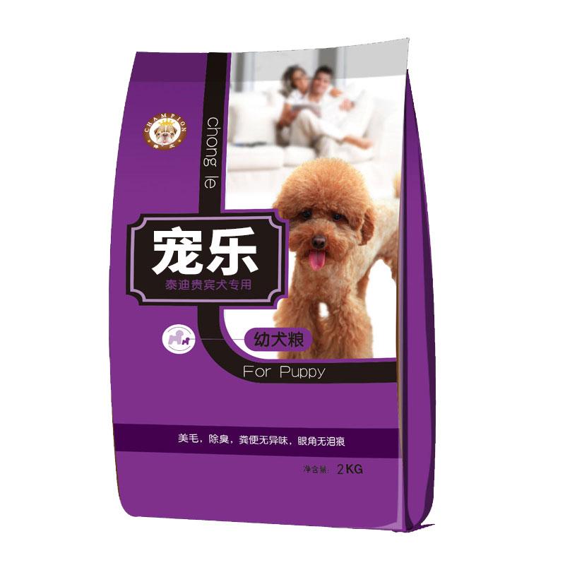 馋皮宠乐 泰迪狗粮 成犬 宠物小型犬牛肉味